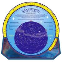 Карта звездного неба подвижная «Планисфера»