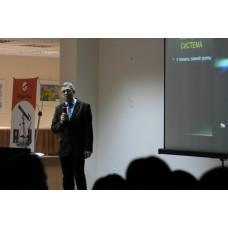 День открытой астрономии 11 октября 2013 г.